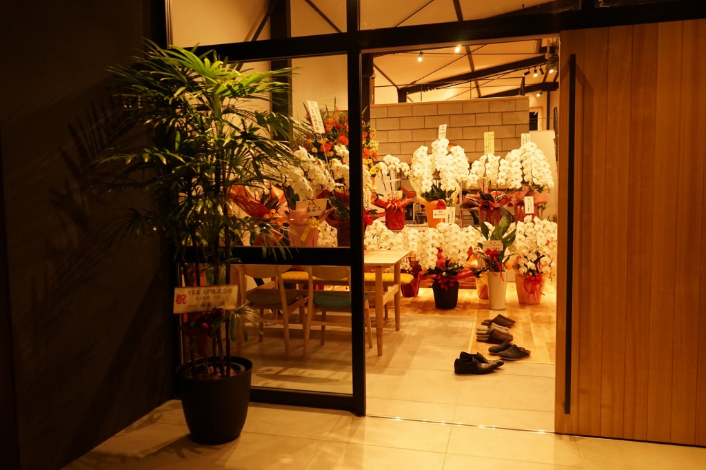 s_新事務所 お花