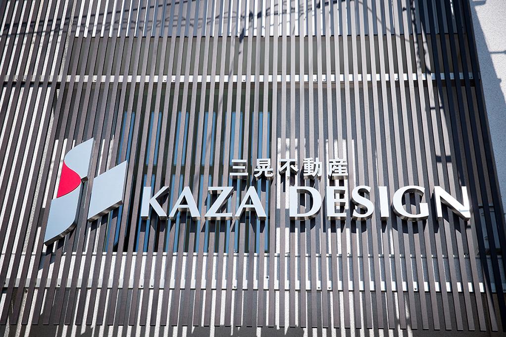 株式会社三晃不動産 KAZA DESIGNの社名プレート