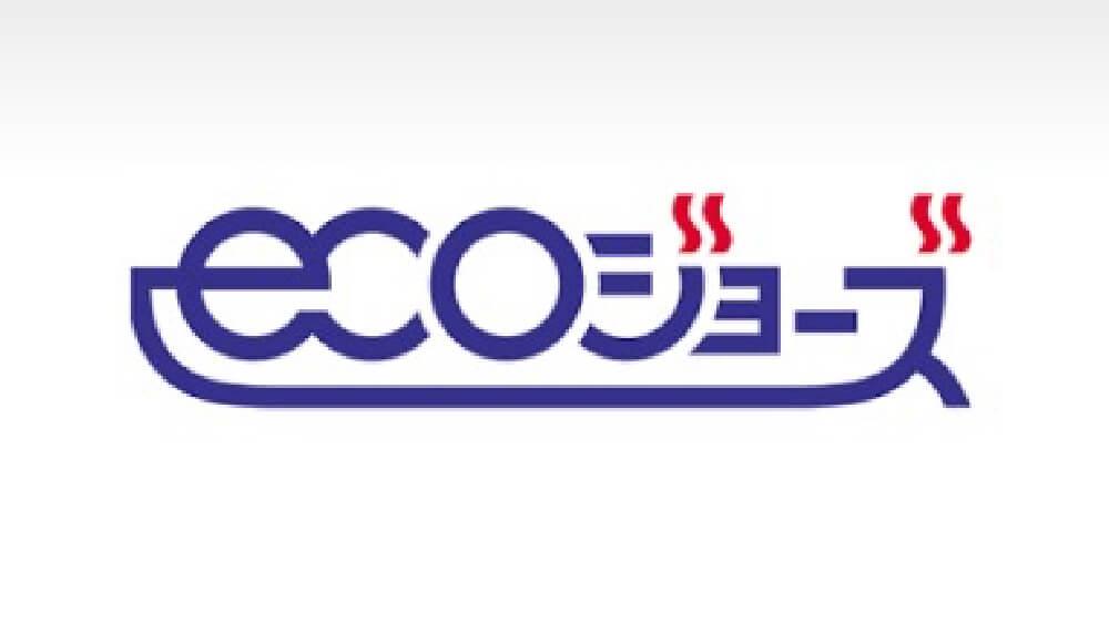 「省エネ型給湯器エコジョーズ」のロゴ