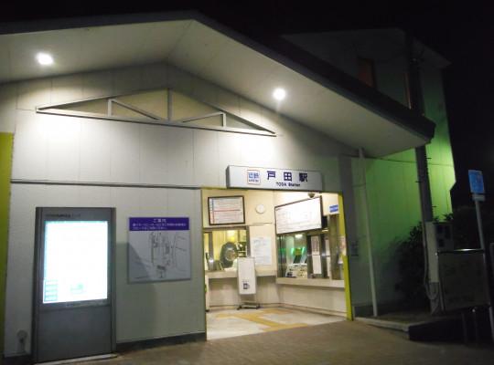 事務所の前にある近鉄本線「戸田」駅