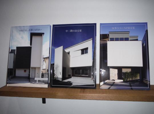 名古屋市中川区分譲住宅の施工写真が完成