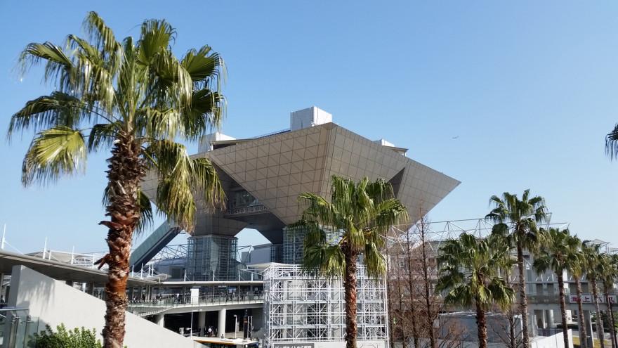 建築建材展に行く。in東京