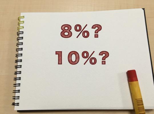 消費税10%に引き上げ?