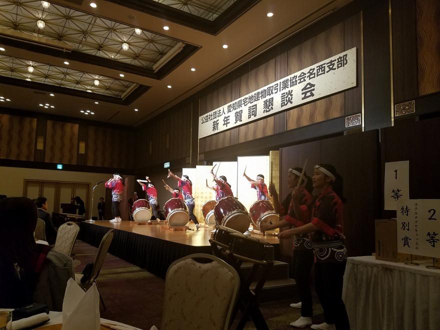 愛知県宅地建物取引業協会会員懇親会
