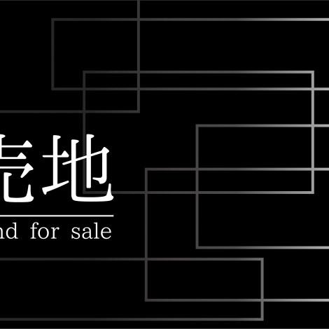 【岩塚駅プロジェクト~日ノ宮町の土地Ⅲ~】販売開始致しました。