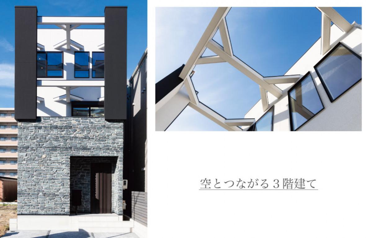 ウインドヒルズ岩塚駅~鈍池町の家~
