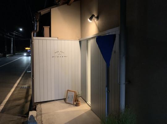 瀬戸市のカフェ Bakeshop&CAFE「 MITTEN(ミトン)」