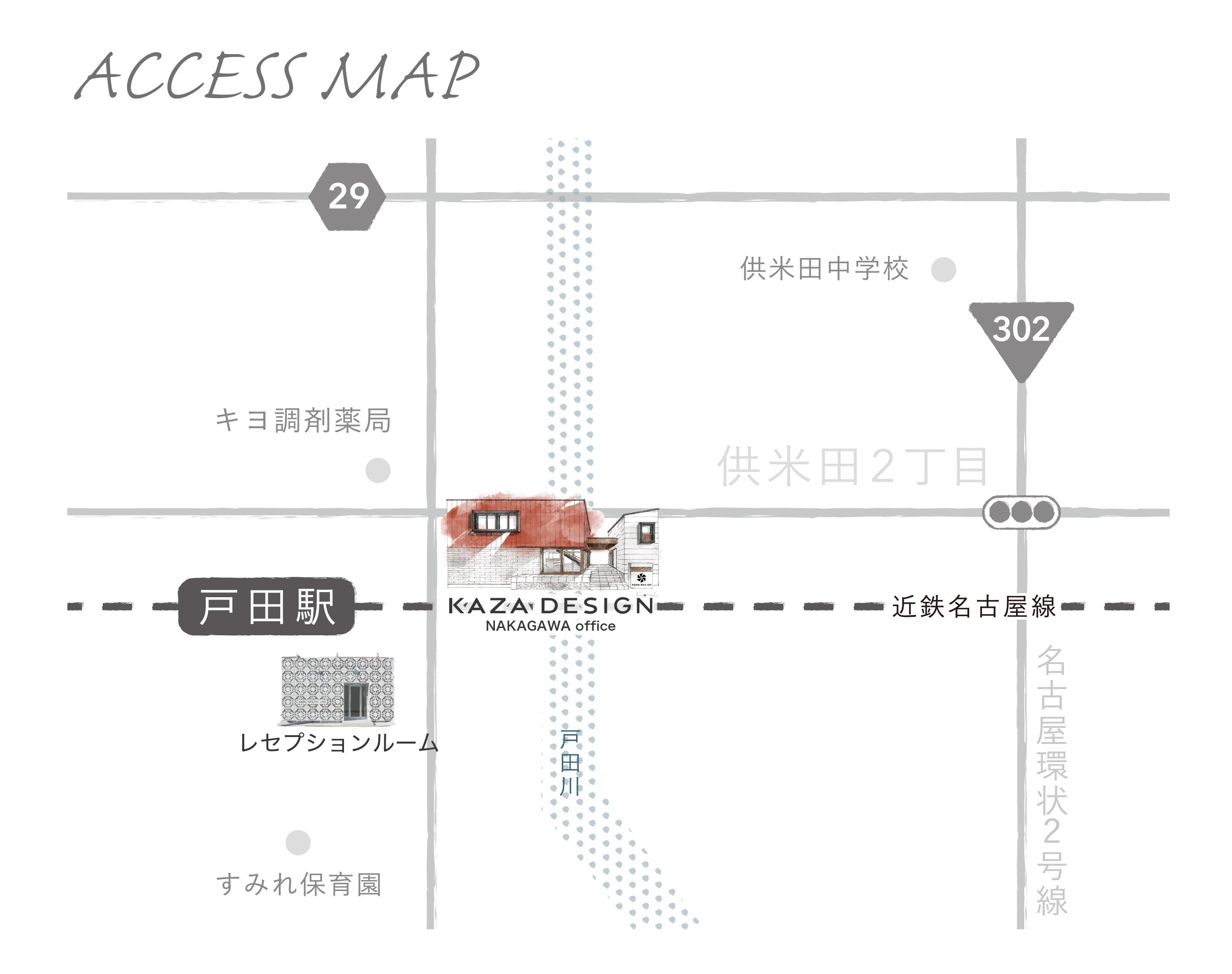KAZA DESIGN中川本社のエントランス