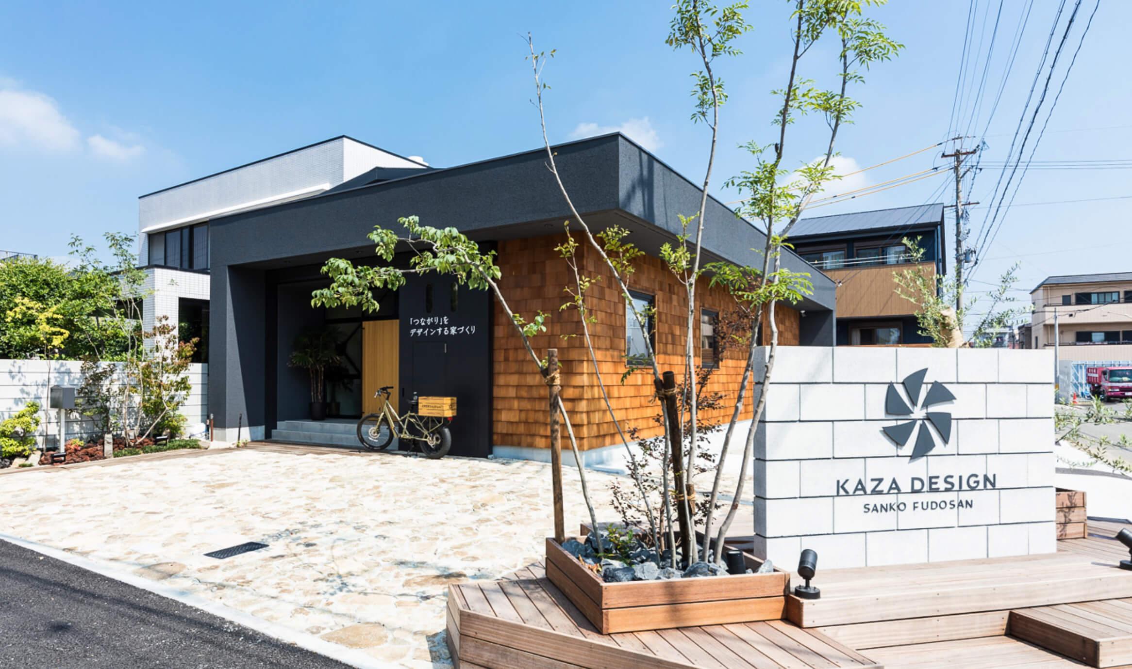 KAZA DESIGNの中村オフィス
